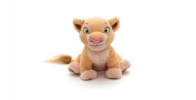 Ylone Simba Lindo el Rey le/ón rellena Peluches Animales Juguetes 26 cm/,/Simba Suave/mu/ñecos de/Peluche para ni/ños